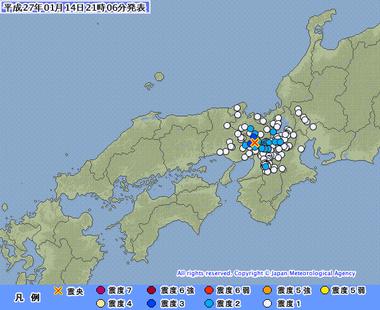京都府南部 地震 20150114