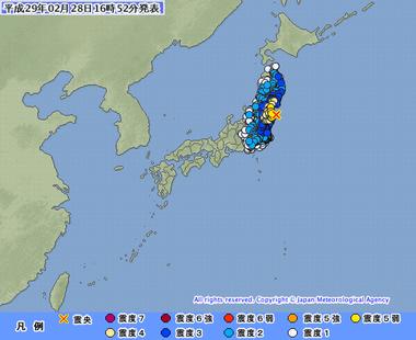 福島県沖20170228165255395-281649