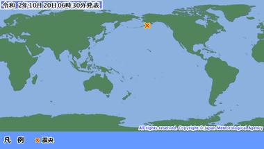 アリューシャン列島20201019213059394-20055942