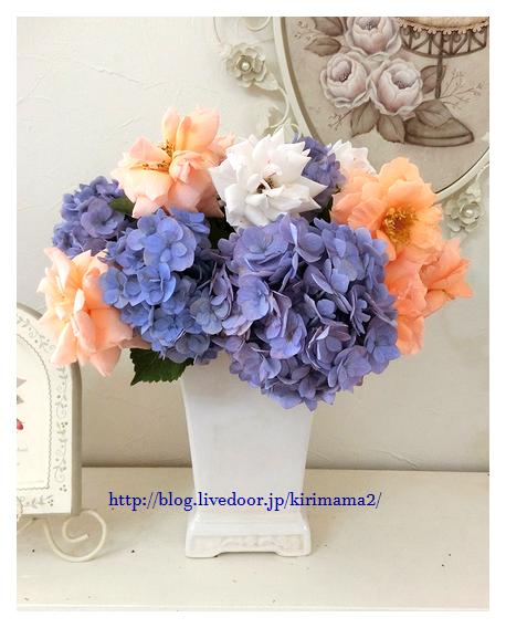 薔薇と紫陽花
