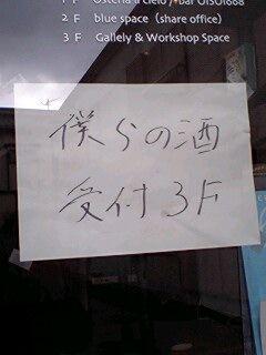 110409_1601_0001