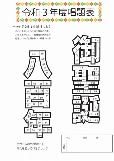 goseitan_0000