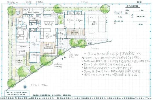 マイホーム間取り設計コンペ@生駒高山町 応募作品3