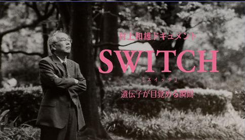 switch_title-thumbnail2