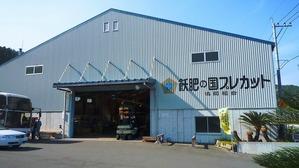 飫肥に国プレカット工場