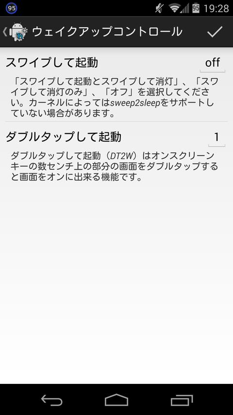 Screenshot_2014-04-03-19-28-01