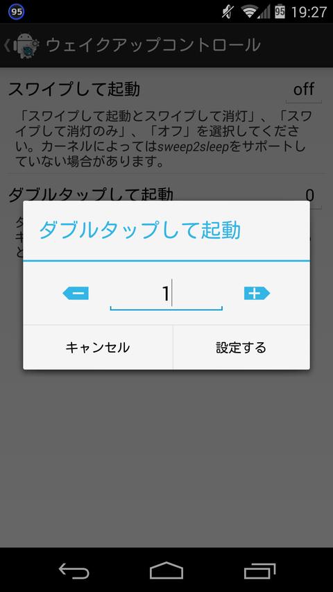 Screenshot_2014-04-03-19-27-26
