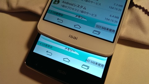 IMAG0081