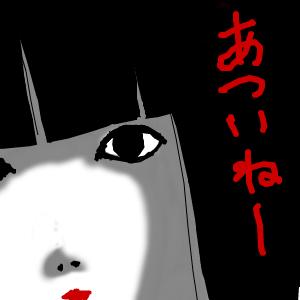 Cocolog_oekaki_2010_08_28_20_20
