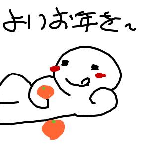 Cocolog_oekaki_2010_12_31_18_24