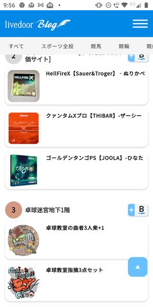 Screenshot_20201106-095636