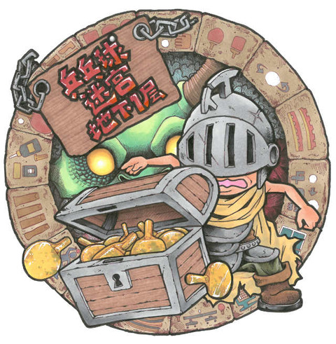 卓球迷宮ロゴjpeg