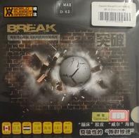 BreakPro42