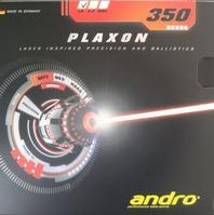 プラクソン350 1