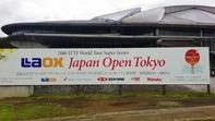 ジャパンオープン2016