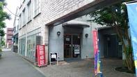 国際卓球所沢店