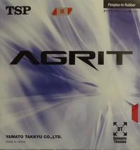 アグリット