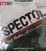 スペクトルパッケージ