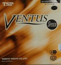ヴェンタススピード1