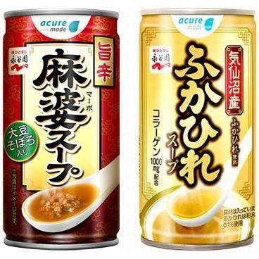 「アキュアメイド」シリーズの新商品「旨辛 麻婆スープ」と、既存商品「ふかひれスープ」