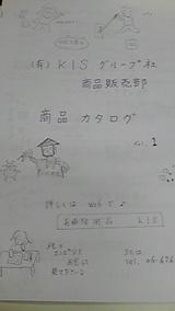 56199c34.jpg