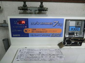 DCF00214