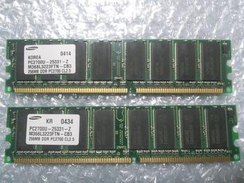 DCF00205