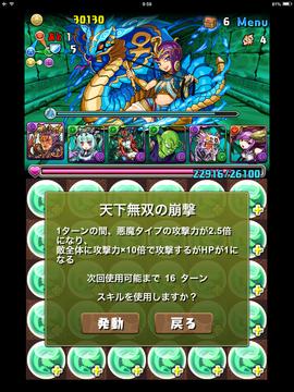 IMG_2965