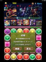 IMG_2171