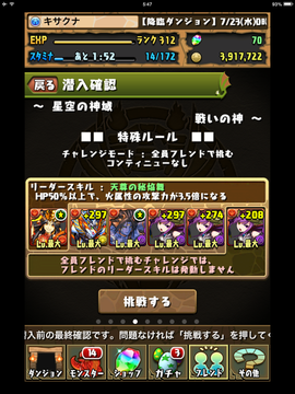 IMG_3056