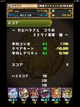 IMG_1523