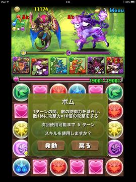 IMG_3856