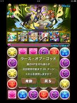 IMG_2488