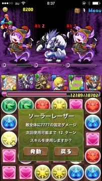 IMG_2701