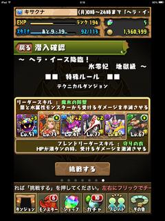 IMG_1297