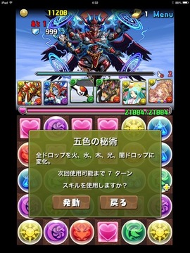 IMG_4469