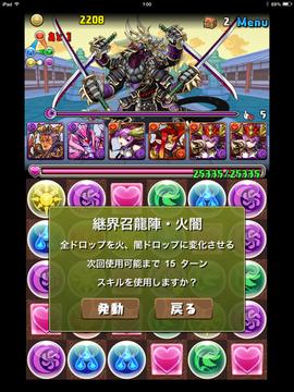IMG_3839