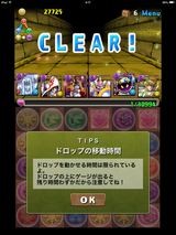 IMG_1484