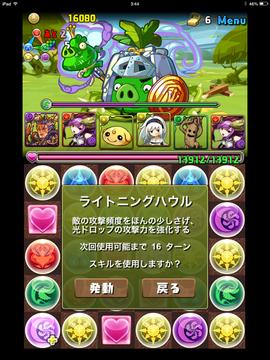IMG_3603