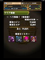 IMG_1619