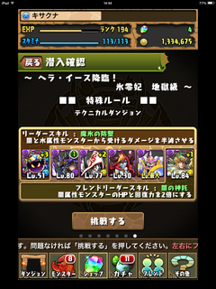 IMG_1323