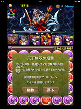IMG_2717