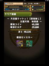 IMG_2477