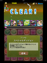 IMG_2835