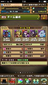 IMG_1027