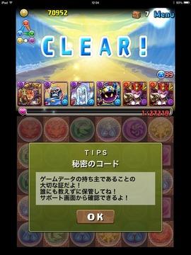 IMG_4112