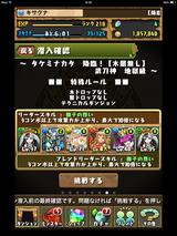 IMG_1808