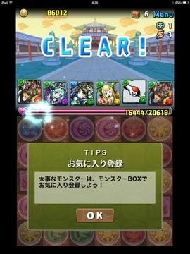 IMG_4577