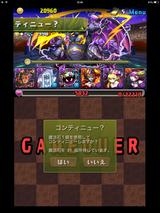 IMG_2601