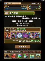 IMG_2259